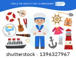 educational game for children.... | Shutterstock .eps vector #1396327967