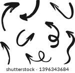 hand drawn arrows set. vector...   Shutterstock .eps vector #1396343684