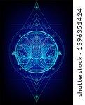 vector ornamental lotus flower  ... | Shutterstock .eps vector #1396351424