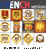 french set of number twenty... | Shutterstock .eps vector #1396358867