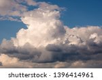 abstract natural background...   Shutterstock . vector #1396414961