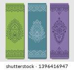 set of design yoga mats. floral ... | Shutterstock .eps vector #1396416947