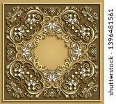 abstract vector ornamental... | Shutterstock .eps vector #1396481561