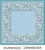 abstract vector ornamental... | Shutterstock .eps vector #1396481564
