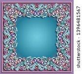 abstract vector ornamental... | Shutterstock .eps vector #1396481567