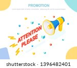 promotion  advertising  digital ... | Shutterstock .eps vector #1396482401