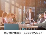 group of a young business... | Shutterstock . vector #1396492337