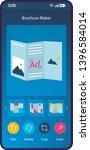 brochure maker smartphone...