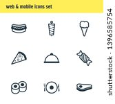 illustration of 9 eating icons... | Shutterstock . vector #1396585754