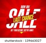 now on  last chance sale design ... | Shutterstock .eps vector #139663027