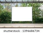 Black information billboard or timetable located on train (s-bahn, u-bahn) station. Mock up design.