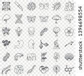 wildlife icons set. outline...   Shutterstock .eps vector #1396698554