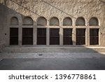 row of old style windows with... | Shutterstock . vector #1396778861
