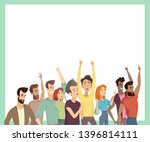 festival banner with text... | Shutterstock . vector #1396814111