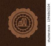 hospital icon inside retro wood ... | Shutterstock .eps vector #1396863104