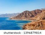 sunny resort beach at the coast ... | Shutterstock . vector #1396879814