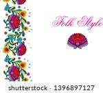 folkloric floral element  ... | Shutterstock .eps vector #1396897127