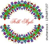 folksy floral pattern  ... | Shutterstock .eps vector #1396897157