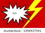retro rays comic. yellow... | Shutterstock .eps vector #1396927541