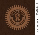 business ribbon icon inside... | Shutterstock .eps vector #1396989611