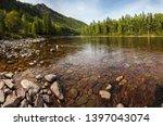 river in siberia  russia. stony ... | Shutterstock . vector #1397043074