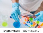 scientist with equipment and... | Shutterstock . vector #1397187317