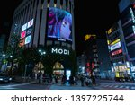 tokyo  japan   may 9  2019 ... | Shutterstock . vector #1397225744
