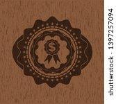 business ribbon icon inside... | Shutterstock .eps vector #1397257094
