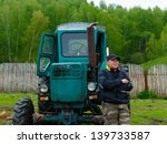 portrait farmer standing in... | Shutterstock . vector #139733587