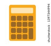 office  school electronic... | Shutterstock .eps vector #1397344994