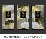 set template for package or... | Shutterstock .eps vector #1397424974