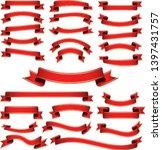 set of red vintage ribbon... | Shutterstock .eps vector #1397431757