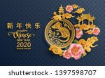 chinese new year 2020 year of... | Shutterstock .eps vector #1397598707