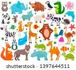set of cute cartoon animals.... | Shutterstock .eps vector #1397644511