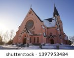 Kemi Church is a Finnish Evangelical Lutheran church of the Diocese of Oulu. The church is located in the centre of the town of Kemi in Northern Finland. Consecrated since 1903