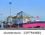 logistics and transportation of ...   Shutterstock . vector #1397964881