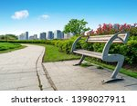 leisure chairs in the city's... | Shutterstock . vector #1398027911