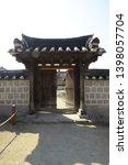 jeonju  south korea april 2nd... | Shutterstock . vector #1398057704
