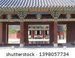 jeonju  south korea april 2nd... | Shutterstock . vector #1398057734