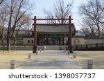 jeonju  south korea april 2nd... | Shutterstock . vector #1398057737