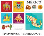 flat travel to mexico concept... | Shutterstock .eps vector #1398090971