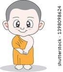 cute novice cartoon in buddhism ...   Shutterstock .eps vector #1398098624