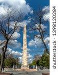historical obelisk at...   Shutterstock . vector #1398120284
