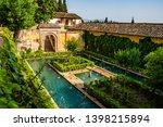 Generalife Gardens With...