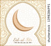 ramadan kareem islamic greeting ... | Shutterstock .eps vector #1398286991
