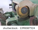 small metal cutting blades that ...   Shutterstock . vector #1398387524