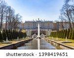 the grand cascade and samson... | Shutterstock . vector #1398419651