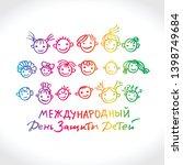 children's day. logo in russian ... | Shutterstock .eps vector #1398749684