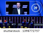 brussels  belgium. 15th may... | Shutterstock . vector #1398772757