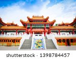 thean hou temple at kuala... | Shutterstock . vector #1398784457